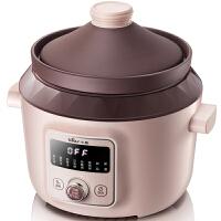 小熊(Bear) 电炖锅 家用全自动煲汤锅陶瓷煮粥4L大容量 DDG-D40F1
