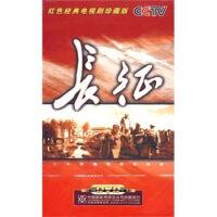 电视剧:长征 3DVD 中国历史 革命历史 视频光盘