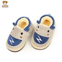 宝宝加绒拖鞋儿童家居鞋婴幼儿室内鞋包跟1-2岁男女童保暖鞋