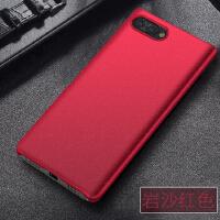 黑莓Key2手机壳磨砂BlackBerry Keyone手机保护壳key2 Le手机硬壳 Key 2LE【岩沙红色】