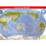 桌面速查-世界地图(政区地形2合1)(16开)