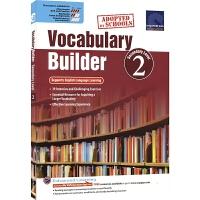 初一年级英语词汇专项练习第2册 SAP Vocabulary Builder Secondary Level 2 新加坡