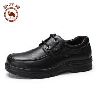 骆驼牌男鞋 秋季新款舒适日常男皮鞋耐磨圆头系带休闲鞋