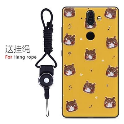 诺基亚 8 Sirocco手机壳硅胶软套诺基亚8S全包边软壳防摔保护套潮