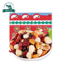 鳄鱼波比_每日坚果(经典款)25g*7 零食果干无添加混合坚果孕妇食品小包装礼盒