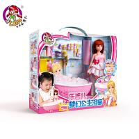 乐吉儿芭比娃娃梦幻浴室套装大礼盒儿童女孩过家家洗澡玩具礼物