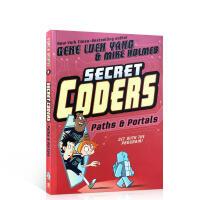 进口英文原版 秘密编程者系列科普插图漫画书Secret Coders:Paths & PoYang 路径与入口