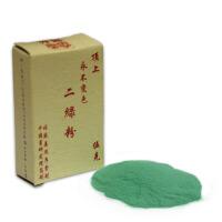 传统国画颜料5克盒装国画颜料顶上二绿国画颜料