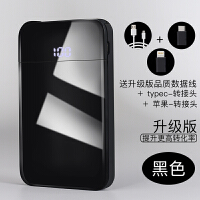 mini充电宝迷你大容量无线10000毫安超薄女便携苹果X手机7华为通用vivo小巧oppo冲8移动