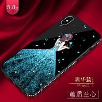 苹果手机壳x女新款iphone硅胶全包磨砂10防摔x奢华保护套