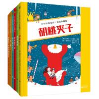 百年经典童话(美绘典藏版)