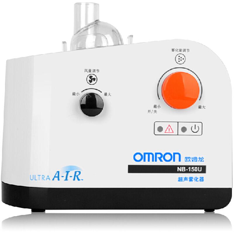 欧姆龙(OMRON)超声雾化器吸入器雾化机NB-150U   更多优惠请搜索【好药师雾化器】带欧姆龙原装面罩 喷雾量大 静音设计