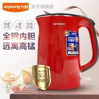 【九阳专卖】 JYK-17F01 电热水壶 烧水壶 家用 不锈钢304 自动断电