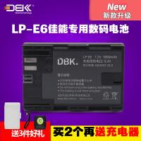LP-E6N电池 适用于佳能相机电池 6D2 6D 80D 5D4 5D3 5D2 70D 60D