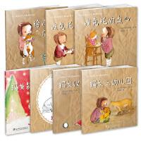 绘本壹号・小女孩玛戈和大黄猫埃克托的故事(全七册)