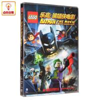 动画片 LEGO 乐高 蝙蝠侠电影 DVD 新索