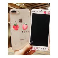 草莓苹果6plus钢化膜iphone6s全屏8x手机壳前后全包7plus卡通彩膜 6/6s 4.7 两个草莓膜+不流动