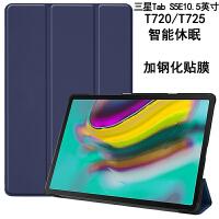 三星Galaxy Tab S5E保�o套10.5英寸T720休眠皮套平板��XT725外�� +�化膜