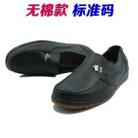 男雨鞋雨靴夏季时尚防水鞋防滑低帮短筒厨房厨师专用工作胶鞋套鞋 黑色 39 标准皮鞋码