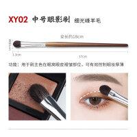 化妆笔刷套装 眼影刷套装便携一支笔软毛眼部化妆动物毛超软细节软 羊毛