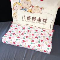 【人气】儿童乳胶枕学生小孩枕头泰国天然橡胶护颈枕【】
