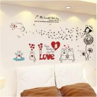 蒲公英女孩墙上贴画客厅室内玻璃门贴纸卧室寝室装饰宿舍墙纸贴画