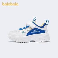 【品类日4件4折】巴拉巴拉官方童鞋儿童运动鞋男童网鞋中童新潮2021新款夏季鞋子