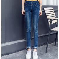 高腰紧身铅笔裤牛仔裤  修身显瘦小脚裤 韩版单排扣弹力女长裤
