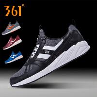 361男鞋跑步鞋休闲鞋运动鞋厚底缓震慢跑鞋571642215C