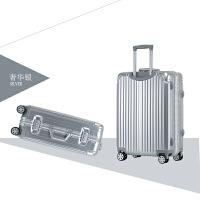 拉杆箱万向轮24寸铝框玫瑰金旅行箱学生行李箱男女箱包20寸硬箱子 29寸【铝框箱 终身保修】