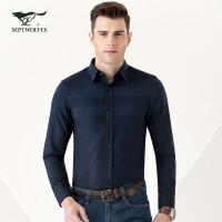 七匹狼长袖衬衫 青年商务休闲衬衫男格子衬衣
