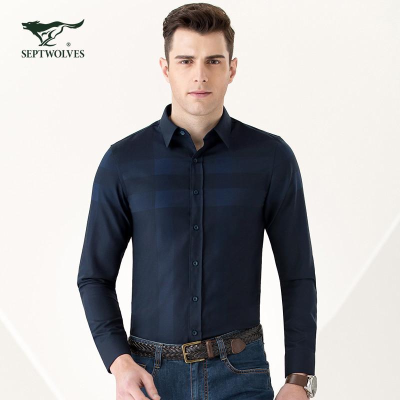 七匹狼长袖衬衫 青年商务休闲衬衫男格子衬衣9.18-9.22满199-80