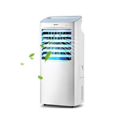 格力(GREE)冷风扇KS-10X63D双冰晶降温 10L大水箱 负离子调节 空调扇 强效降温 15H定时预约 四档风速 三档风类
