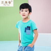 [当当自营]贝康馨2017夏季新款男童纯棉贴兜短袖T恤