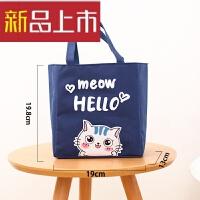 创意羞羞猫女生手提便当包 帆布饭盒袋子 便当盒带饭包饭盒包