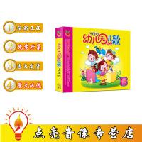 幼儿童越听越聪明幼儿园儿歌cd光盘宝宝童谣歌曲汽车载cd碟片