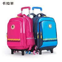 卡拉羊1-3-4-6年级儿童拉杆书包小学生双肩包男女童韩版减负双肩拉杆包CX8454