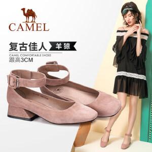 Camel 骆驼女鞋 2018春季新款 优雅简约方头一字扣带低跟休闲浅口单鞋女