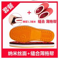 鞋底牛筋防滑耐磨手工棉鞋底做鞋子海棉鞋帮拖鞋内衬飞机帮