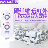 【好货优选】彩阳碳纤维电热毯双人可调温安全用加热电褥子加厚防水 双人左右 颜色随机(140cm*170cm)
