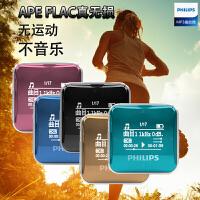 Philips飞利浦SA2208 8G MP3飞声音效 专业发烧无损迷你运动跑步8GB MP3播放器 FM收音录音 黑