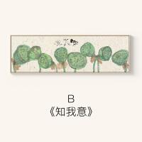 新中式水墨玄关装饰画 竖版走廊挂画过道植物壁画酒店墙画 李知弥SN3368 73*143cm 签约艺术家产品