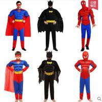 表演服装 演出服 儿童节服装成人男儿童肌肉超人服装衣服蜘蛛侠服饰动漫装扮蝙蝠侠