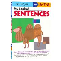 Kumon Verbal Skills My Book of Sentences 公文式教育 6-8岁 小学英语技能教