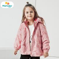 【1件4折】马卡乐童装女宝宝冬季新款女童保暖防风三合一两件套冲锋衣