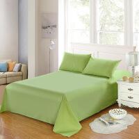 【人气】放心购 清新田园新品床单单件纯棉斜纹纯色单人床罩全棉素色双人