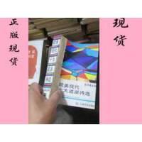 【二手旧书9成新】欧美现代大十流派诗选 2359 /袁可嘉 上海文艺