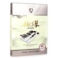 正版轻音乐DVD双电子琴经典老歌曲汽车载DVD碟片高清MV视频光盘