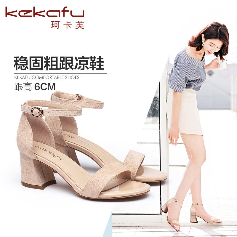 珂卡芙凉鞋新款女一字扣黑色女鞋露趾后绑带中空高跟鞋女粗跟