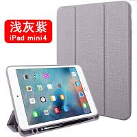 苹果iPad mini4保护套带笔槽mini2布纹防摔硅胶软壳7.9英寸新版pad迷你3
